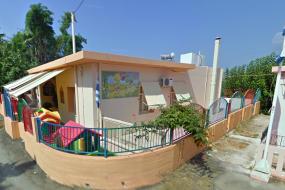 Παιδικός σταθμός Περιβολίων Χανιά