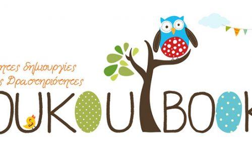 koukoubook-logo