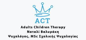 actherapy χανια