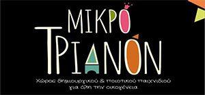 mikro-trianon chania logo